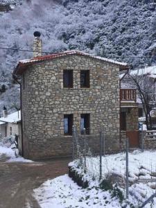 Chalet Kato Zachlorou Achaia Greece