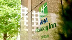 ANA Holiday Inn Sendai - Hotel