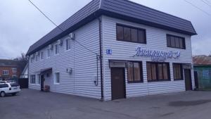 Гостевой дом Лиманский 14, Кореновск