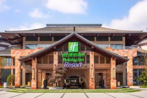 Holiday Inn Resort Yichun Mingyue Mountain, an IHG Hotel