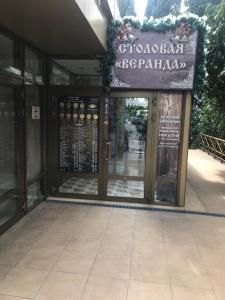 Апарт-отель Миндаль