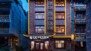 Floral Hotel · Spring Guesthouse Zhangjiajie