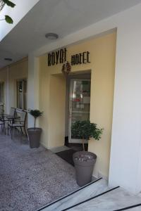 Royal Aparthotel City Centre