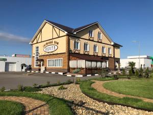 Гостевой дом Верста