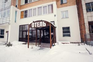 Мини-отель Комфорт, Пермь
