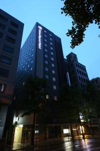 Accommodation in Aichi