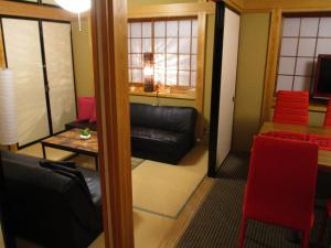 Tsukitei1, Holiday homes  Fujiyoshida - big - 31