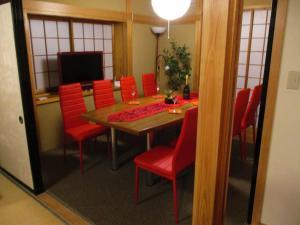 Tsukitei1, Holiday homes  Fujiyoshida - big - 32