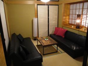 Tsukitei1, Holiday homes  Fujiyoshida - big - 33