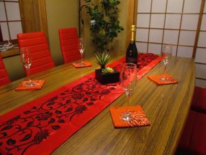 Tsukitei1, Holiday homes  Fujiyoshida - big - 34