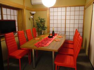 Tsukitei1, Holiday homes  Fujiyoshida - big - 35