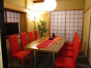 Tsukitei1, Holiday homes  Fujiyoshida - big - 36