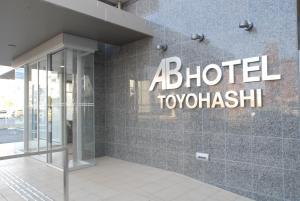 AB Hotel Toyohashi