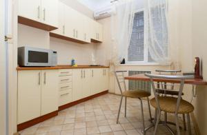 Alex Apartments on Puskinskaya, Apartments  Kiev - big - 29