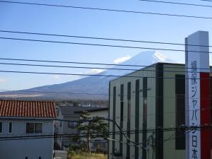 Tsukitei1, Holiday homes  Fujiyoshida - big - 54