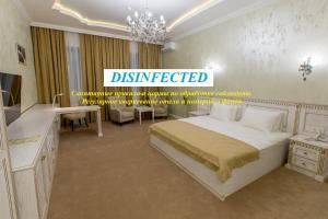 Отель Invite SPA