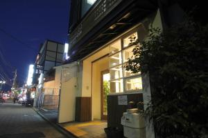 Musubi-an Gion Kamogawa, Hostels - Kyoto