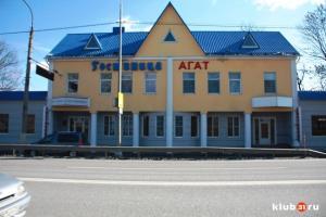 Отель Юго-Западная, Белгород