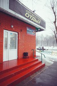 Otdykh 4 Hotel - Lyublino-Dachnoye