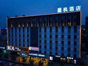 Lavande Hotel (Foshan Nanhai Square)