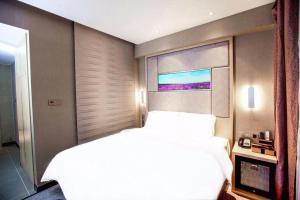 Lavande Hotels·Tianjin Binhai International Airport