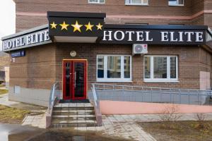 Отель Элит