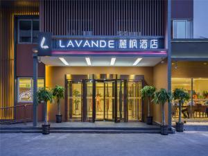 Lavande Hotel (Beijing Guomao)