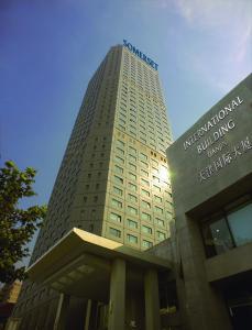 Somerset International Building Tianjin, Апарт-отели  Тяньцзинь - big - 19