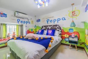 Rongyi Apartment, Apartmány  Kanton - big - 174