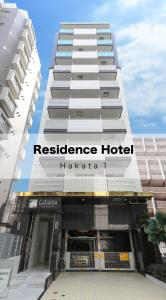 Residence Hotel Hakata 1 - Fukuoka