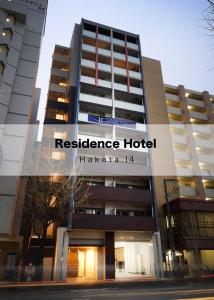 Residence Hotel Hakata 14 - Fukuoka