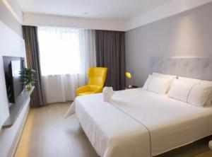 Magnotel Wenzhou Wu-ma street hotel