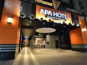 APA Hotel (Sakaisuji Kitahama Ekimae)