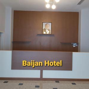 Baijan Hotel