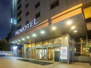Отель Novotel Екатеринбург Центр, Екатеринбург