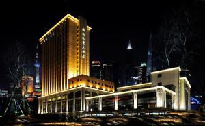 Riverview Hotel on the Bund - Shanghai