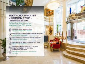 Отель Таганка Москва
