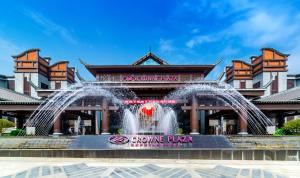Crowne Plaza Zhangjiajie Wulingyuan, an IHG hotel