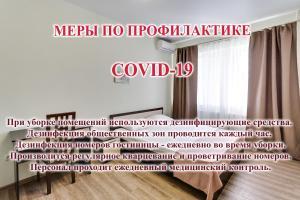 Отель Лайнер, Ростов-на-Дону