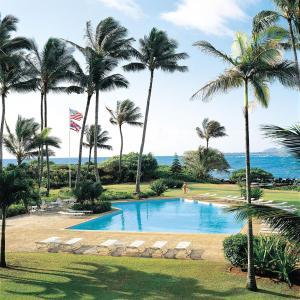 Lae Nani Kauai by Outrigger - Kapaa