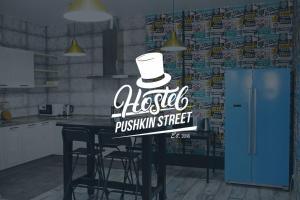 Пушкин стрит