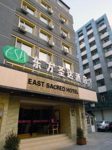 East Sacred Hotel Beijing