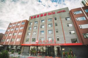 Ibis Lanzhou Xigu Yumen Street Hotel