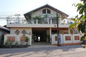 Ban Sulada Guest House - Laem Ngop