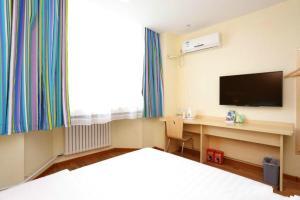 7 Days Inn Tianjin The Fifth Avenue Youyi Road Children's Hospital
