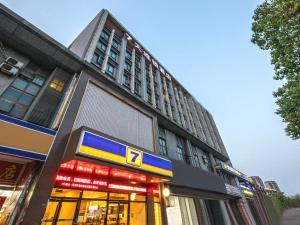 7Days Inn Suzhou Suzhou paradise Changjiang Road Su Fu Road