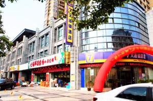 7Days Inn Dongtai Hong Lan Road RT-Mart