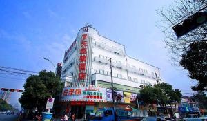 7Days Inn Suzhou Yangcheng Lake Middle Road Metro Station