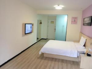 7Days Inn Ji`an Chengnan Government Centre