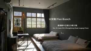 Lukang Yian B&B